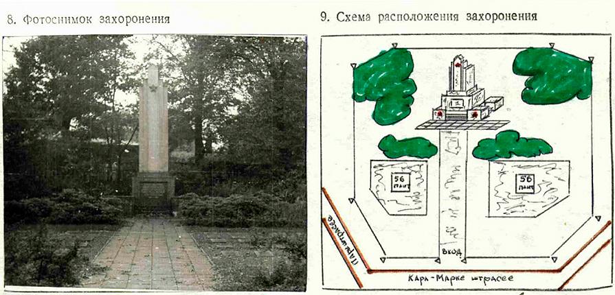 http://zarodinu.info/netcat_files/365/558/Aleksandrov_SI_2.jpg
